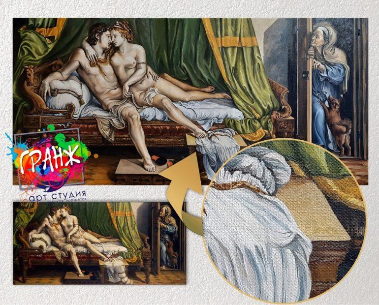 Где купить живопись Калуга?